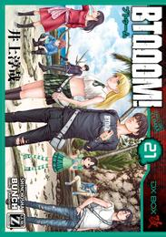 BTOOOM! 21巻 漫画