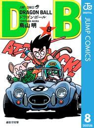 DRAGON BALL モノクロ版 8 漫画