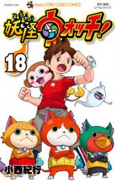 妖怪ウォッチ 12 冊セット最新刊まで 漫画