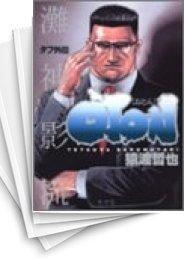【中古】タフ外伝 OTON-おとん- (1-2巻) 漫画