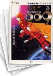 【中古】サイボーグ009 (1-28巻) 漫画