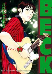BECK(14) 漫画