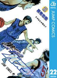 黒子のバスケ モノクロ版 22 漫画