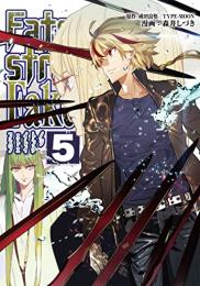 フェイト Fate/strange Fake (1-4巻 最新刊)