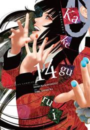 賭ケグルイ 英語版 (1-12巻) [Kakegurui - Compulsive Gambler Volume 1-12]