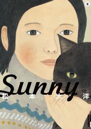 Sunny(6) 漫画