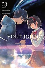 君の名は。 英語版 (1-3巻) [Your Name Volume 1-3]