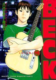 BECK(19) 漫画