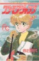 ワン・モア・ジャンプ  (1-9巻 全巻) 漫画