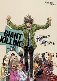 GIANT KILLING(9) 漫画