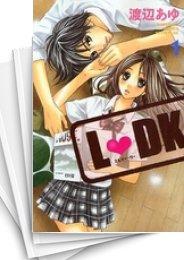 【中古】L・DK (1-24巻) 漫画