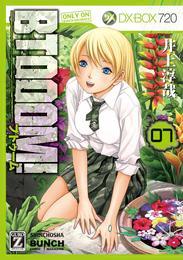 BTOOOM! 7巻 漫画