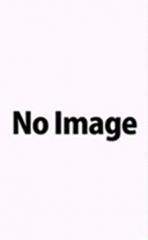 【映画前売券】劇場版 仮面ティーチャー [通常券 第2弾] / 一般(大人) 漫画
