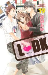 L・DK(19) 漫画