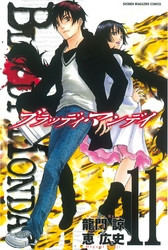 BLOODY MONDAY 11 冊セット全巻 漫画
