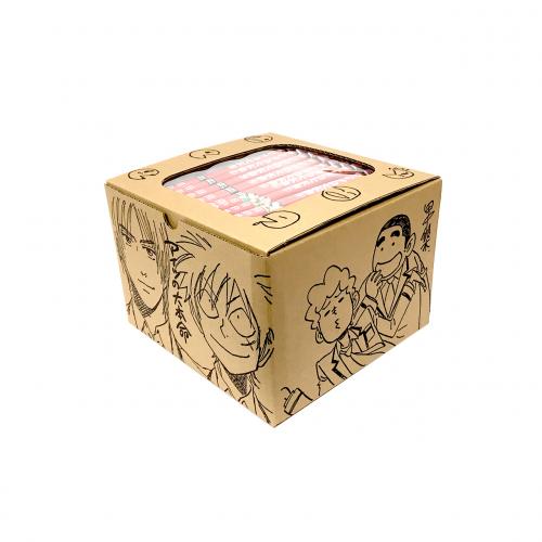 田中鈴木先生描き下ろしスペシャルボックスセット [アイツの大本命 漫画