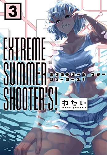 EXTREME SUMMER SHOOTER'S! 漫画