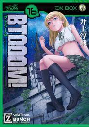 BTOOOM! 16巻 漫画
