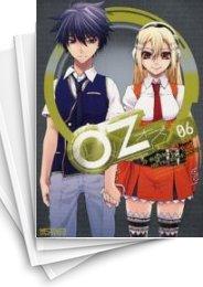 【中古】Oz-オズ- (1-6巻) 漫画