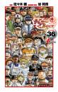 KING GOLF 35 冊セット最新刊まで 漫画