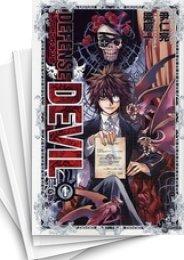 【中古】DEFENSE DEVIL (1-10巻) 漫画