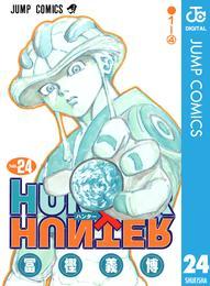 HUNTER×HUNTER モノクロ版 24 漫画