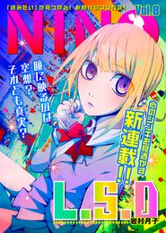 NINO Vol.8 漫画