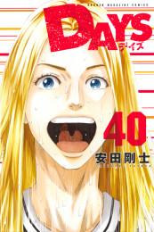 DAYS 23 冊セット最新刊まで 漫画