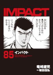 インパクト 85 冊セット全巻