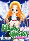 Happy World! 漫画
