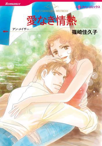 スタッフお勧めジャケ買いセット vol. 漫画