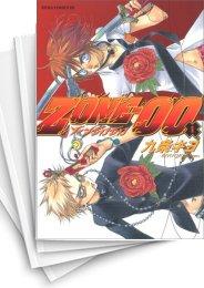 【中古】ZONE-00 (1-15巻) 漫画