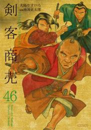 剣客商売 (1-40巻 最新刊)