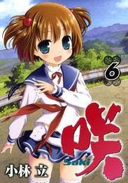 咲 -Saki-6巻 漫画