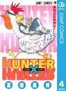 HUNTER×HUNTER モノクロ版 4 漫画