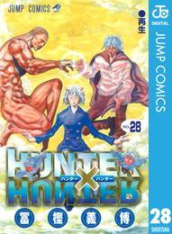 HUNTER×HUNTER モノクロ版 28 漫画