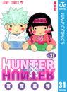 HUNTER×HUNTER モノクロ版 31 漫画