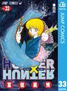 HUNTER×HUNTER モノクロ版 33 漫画
