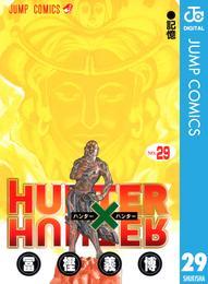 HUNTER×HUNTER モノクロ版 29 漫画