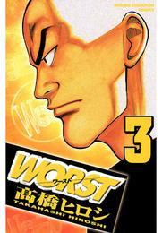 WORST(3) 漫画