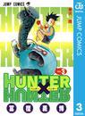 HUNTER×HUNTER モノクロ版 3 漫画