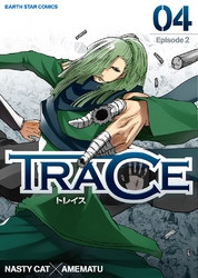 TRACE 4 冊セット全巻 漫画