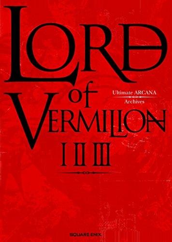 【書籍】LORD of VERMILION I II III Ultimate ARCANA Archives 漫画