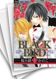 【中古】BLACK BIRD ブラックバード (1-18巻) 漫画
