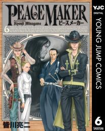 PEACE MAKER 6