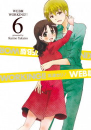 WEB版 WORKING!! 6 冊セット全巻 漫画