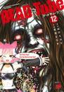 DEAD Tube ~デッドチューブ~ 12 漫画
