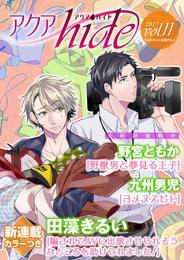 アクアhide Vol.11 漫画