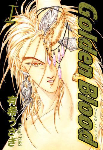 Golden Blood(1) 漫画