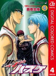 黒子のバスケ カラー版 4 漫画